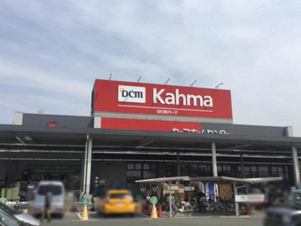 カーマ豊川東店